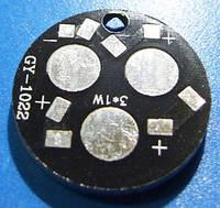 Печатная плата KEY-35X3 MPCB 3 світлодіоди 3Вт d=26mm 2265