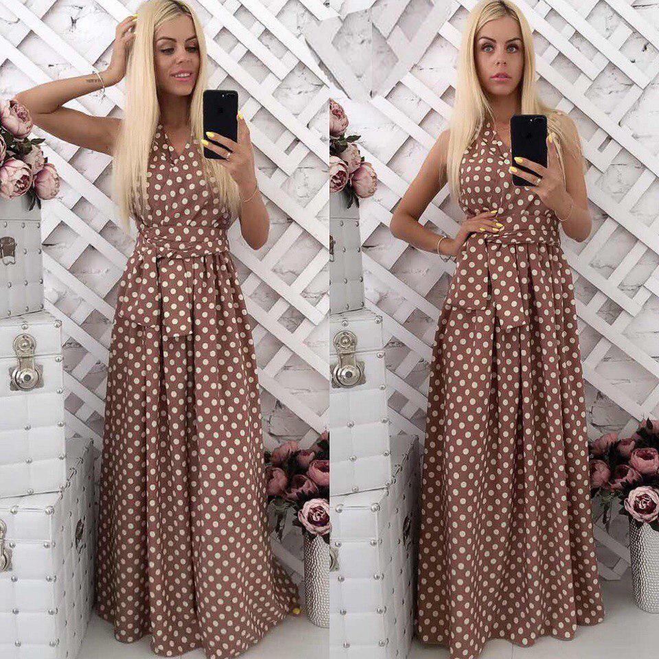 Платье В Горох Цена