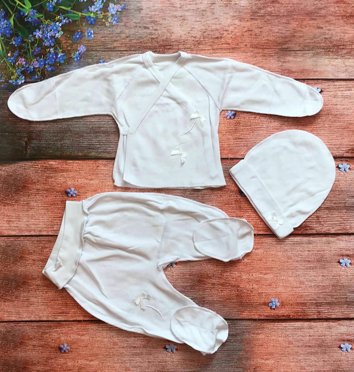 Комплект ясельный Чадо на выписку из роддома или крестины  (ползуны, распашонка, чепчик) 62 см белый