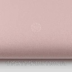 Однотонна бязь брудно-рожевого кольору, №1350а
