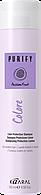 Шампунь для окрашенных волос Kaaral Colore Shampoo PURIFY 300 мл