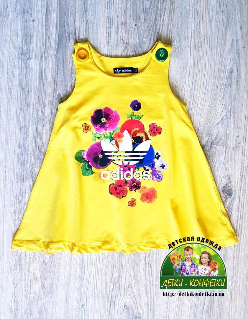 Стильный желтый сарафан Adidas для девочки