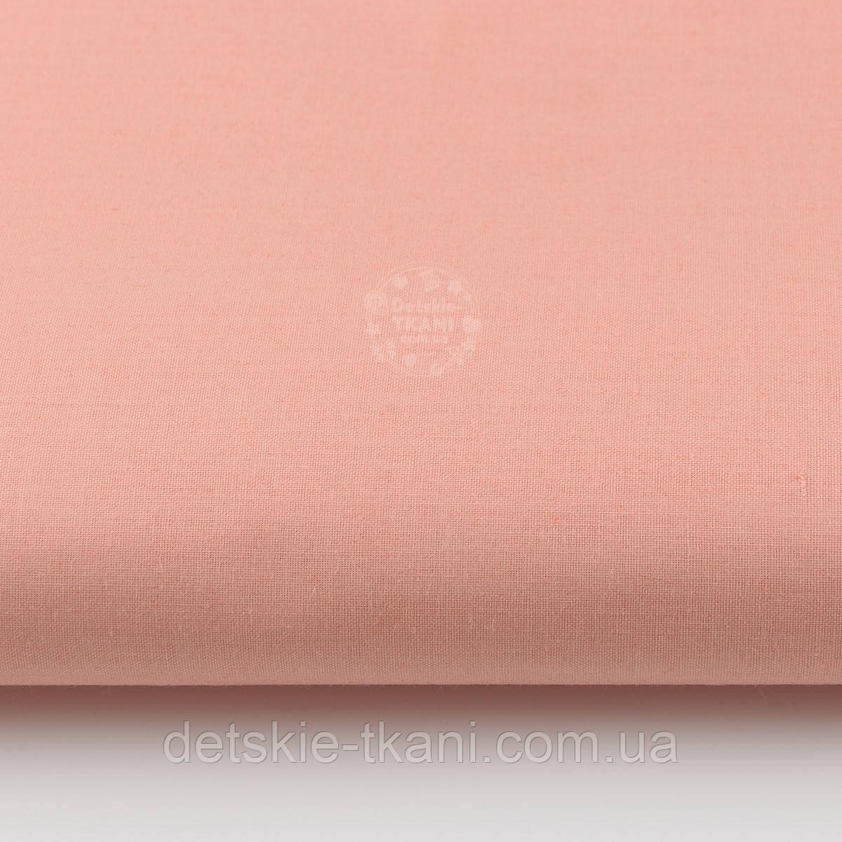 Однотонная бязь лососевого цвета, №1349.