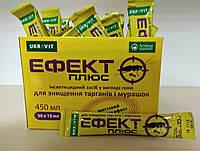 ЕФЕКТ ПЛЮС інсектицидний засіб для знищення тарганів і мурашок, 15 мл (30 шт. в уп.)