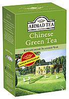 Чай Ахмад Кітайський зелений, 100 гр.