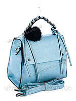 Поступление товара - Женские сумки, детские рюкзаки оптом