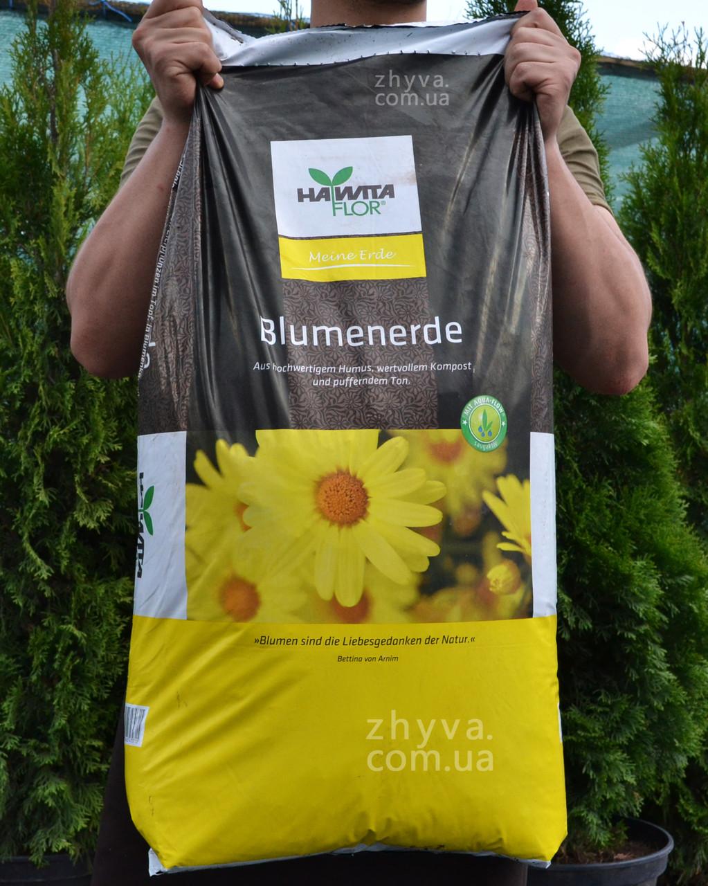 Торф Hawita Blumenerde з глиною для квітів 45 л / Торф Хавіта с глиной для цветов