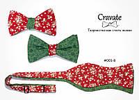 """Галстук-бабочка """"Red Tulip"""" от Cravate. Красно-зеленые тона с мелким цветочным принтом."""