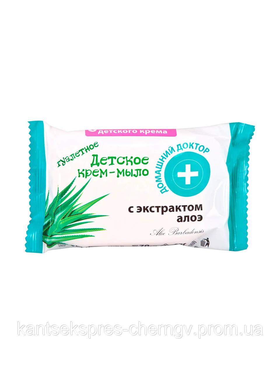 Детское крем-мыло с экстрактом алоэ 70гр
