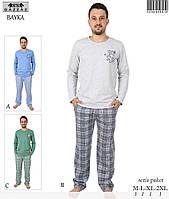 Домашний костюм мужской теплый