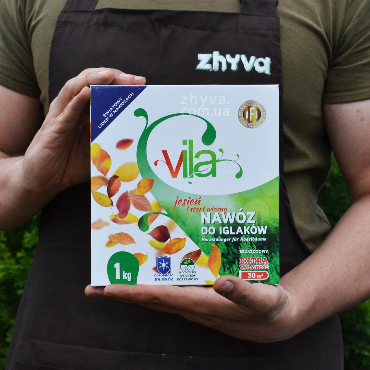 Добриво осіннє для хвойний рослин Vila Yara 1кг / Удобрение осеннее для хвои Яра 1кг
