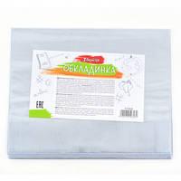 Обложка для тетрадей PVC (34,5см*21см), 80 мкм, прозр. 910628 1 Вересня