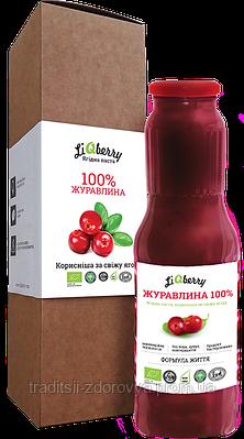 Клюквенная паста LIQBERRY (ЛИКБЕРИ) без сахара и консервантов (550г, 1020г)