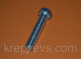 Болты М27 ГОСТ 7805-70 класс прочности 8.8, DIN 931, DIN 933