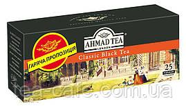 Чай Ахмад Класичний чорний, 25 пак.