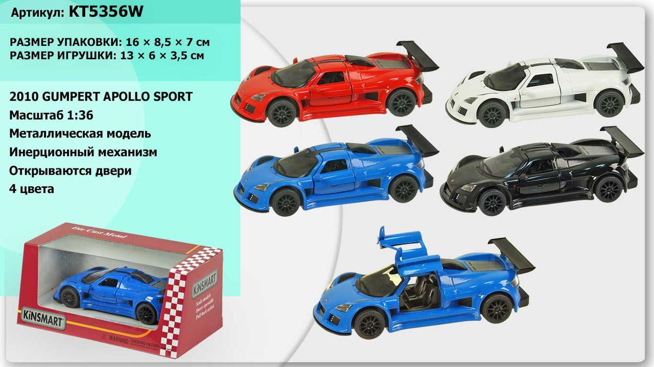 Автомобиль металлический KINSMART Gumpert Apollo Sport (KT5356W)