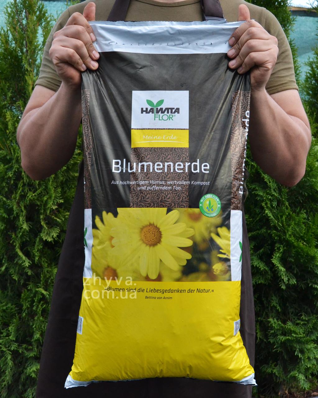 Торф Hawita Blumenerde з глиною для квітів 20 л / Торф Хавіта с глиной для цветов