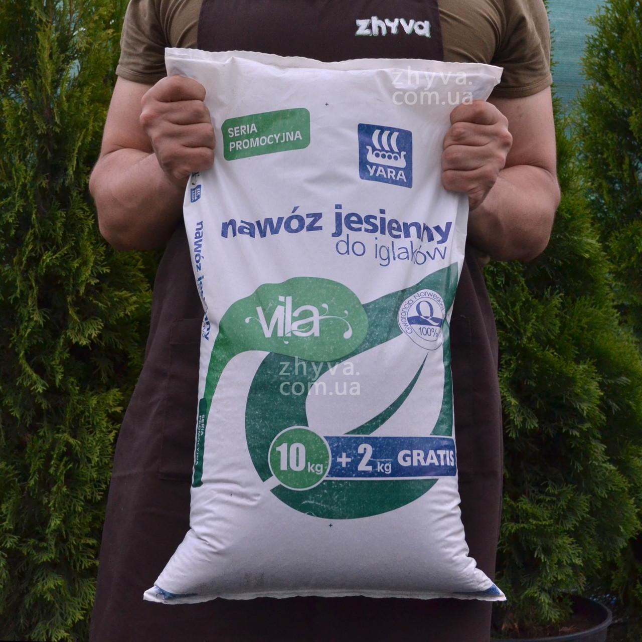 Добриво осіннє Yara Vila для хвої туй 12 кг