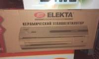 Тепловая штора ELEKTA  EAH-1003