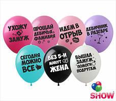 """Воздушные шары """"Фразы Цитаты"""""""