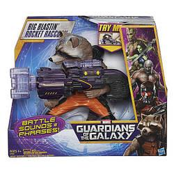 Електронна іграшка Реактивний єнот (Ракета) 26СМ, Вартові Галактики - Big Blastin' Rocket Raccoon, Hasbro