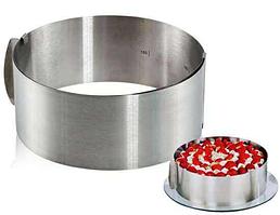 Кільце для випічки розсувне висота 8 см