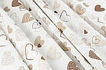 """Ткань хлопковая """"Нарисованные сердечки"""" песочно-коричневые на белом (№1343а), фото 3"""