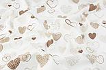 """Ткань хлопковая """"Нарисованные сердечки"""" песочно-коричневые на белом (№1343а), фото 5"""