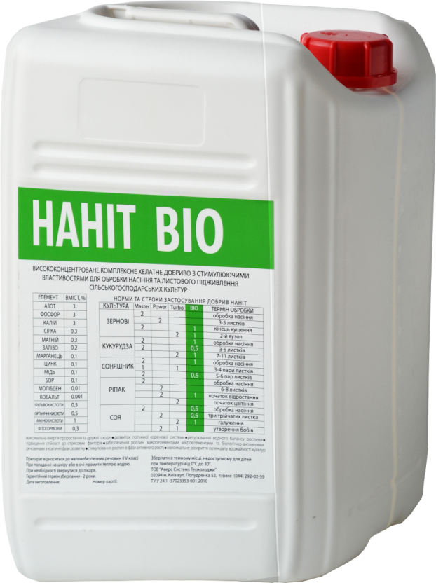 Мікродобриво НАНИТ Bio 20л
