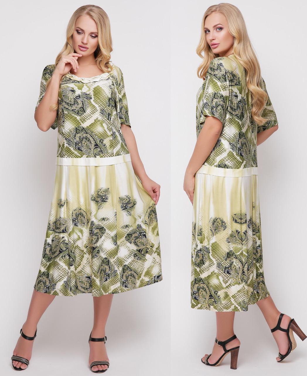 691e039183a Длинное батальное платье летнее больших размеров женское трикотаж масло