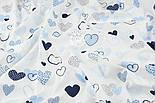 """Ткань хлопковая """"Нарисованные сердечки"""" голубые и синие на белом (№1342а), фото 5"""