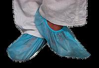 Бахилы медицинские из спанбонда голубые