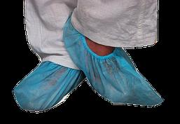Бахіли медичні з спанбонду блакитні пл 25