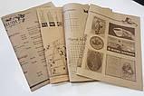 Упаковочная крафт бумага А4 80 г/м2 (250 листов в упаковке), фото 2