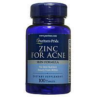 Цинк от прыщей, Zinc for Acne, Puritan's Pride, 100 таблеток