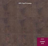 Виниловые полы Art Vinyl 457*457 - Lounge Skye