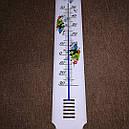 Термометр фасадный, уличный (металлический корпус) - 50 сантиметров, фото 2