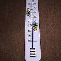 Копия Термометр фасадный, уличный (металлический корпус) - 50 сантиметров