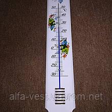 Термометр фасадний, вуличний (металевий корпус) - 50 сантиметрів