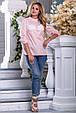 Красивая женская рубашка 2656 персик, фото 2