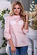 Красивая женская рубашка 2656 персик, фото 4