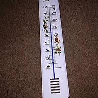 Термометр фасадный, уличный (металлический корпус) - 50 сантиметров