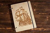 """Блокнот А5 из дерева """"Корабль. Яхта. Судно"""""""