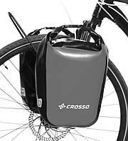 Велосумка Crosso DRY SMALL 30 L CLICK Серая (Велобаул, Велорюкзак на багажник) (CO1010C-grey), фото 1