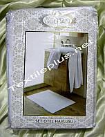 Набор полотенец для отеля Gulcan