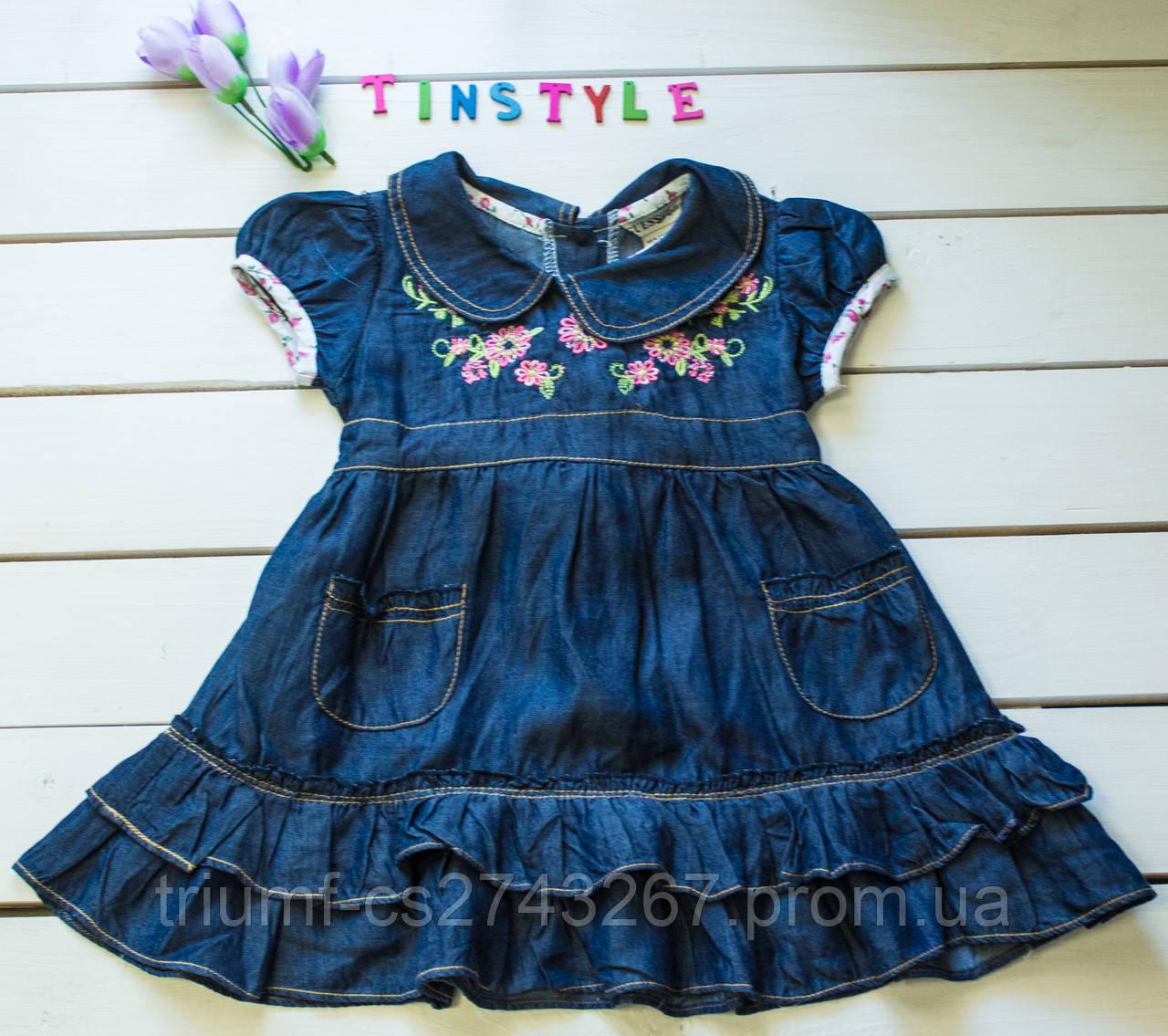 840fe049c48 Летнее платьице для девочки на 1 годик - Интернет -магазин