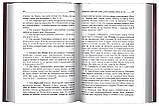 Собрание творений (в 7 томах). Святитель Игнатий Брянчанинов, фото 6