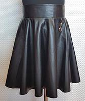 Кожаная юбка клёш чёрная р 128-146, фото 1