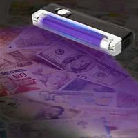 Детектор валют ультрафиолетовый DL-01 Акция!