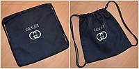 Прогулочная сумка-рюкзак Турция